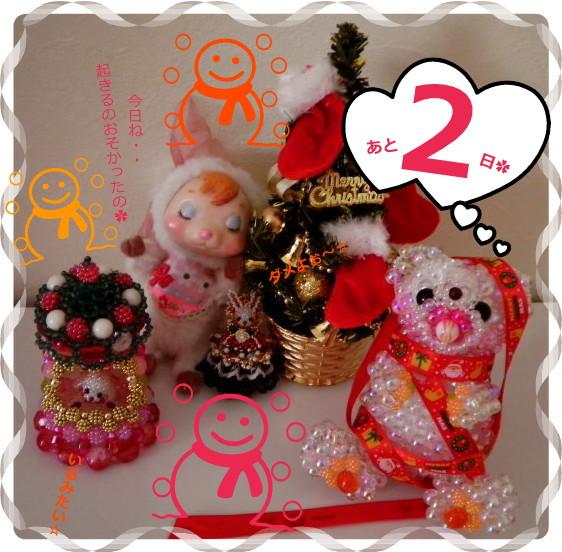 花ブ20151229-1