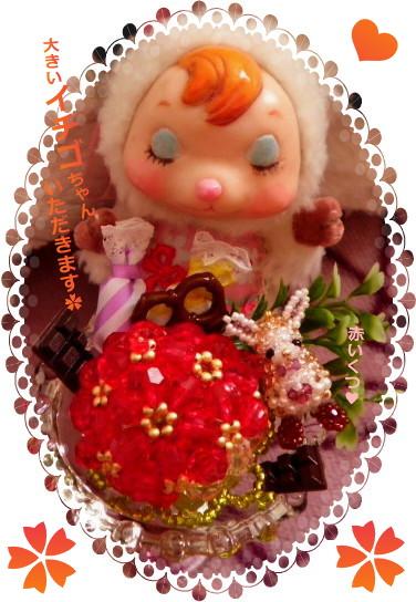 花ブ20160110-1