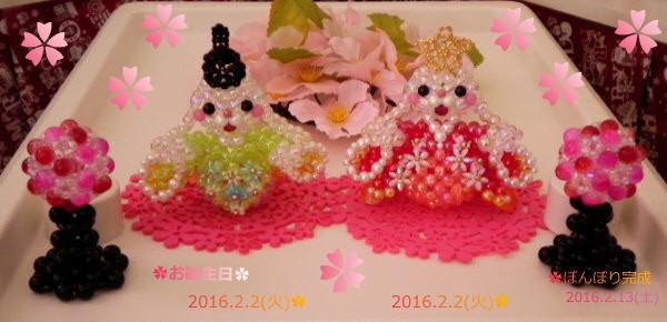 花ブ20160214-4