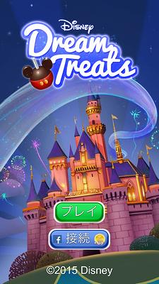 ゲーム_1