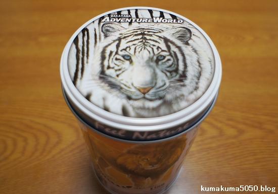 アニマル缶_4