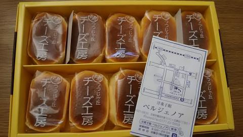 チーズ工房 (1)