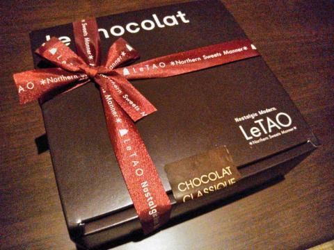 ルタオチョコレートクラシック (1)