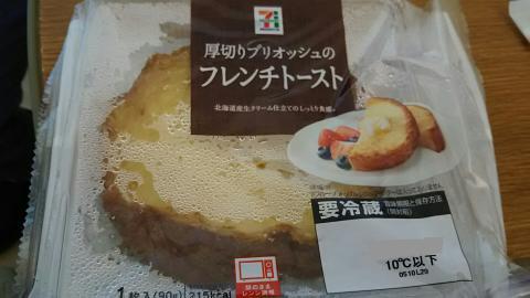 セブイレフレンチトースト (1)