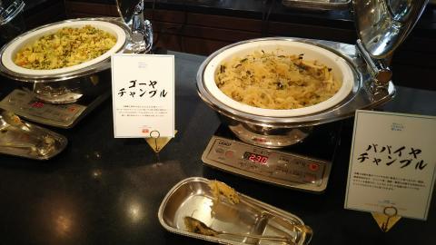 石垣島朝食② (5)