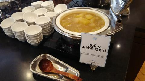石垣島朝食② (7)
