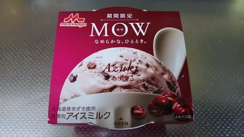 MOWあずき (1)