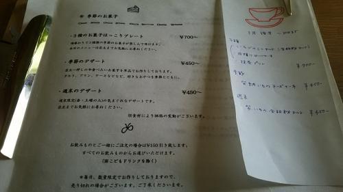 つきよみ (2)