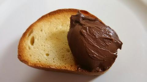 ダリケーチョコクリーム (9)