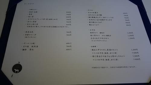 たすき (13)