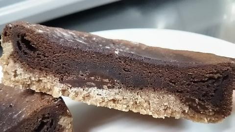 ローソンチョコタルト (7)