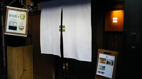 祇園nitiチョコ (7)