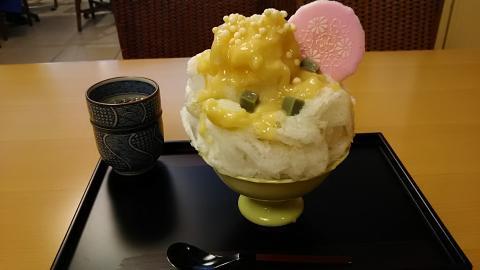 二條若狭屋味噌 (1)