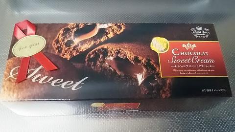 ショコラスイートクリーム (1)