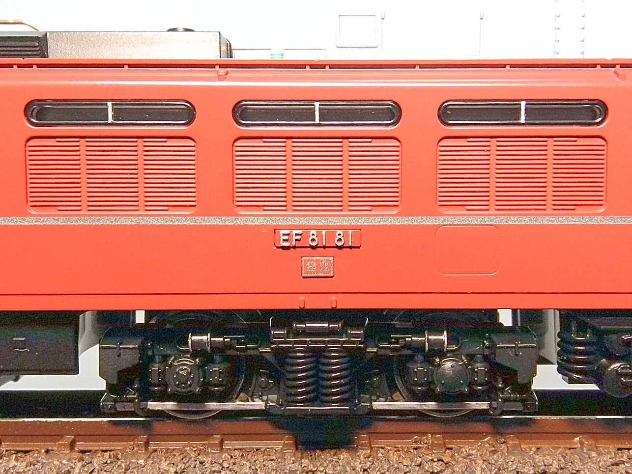 DSCN4574-1.jpg