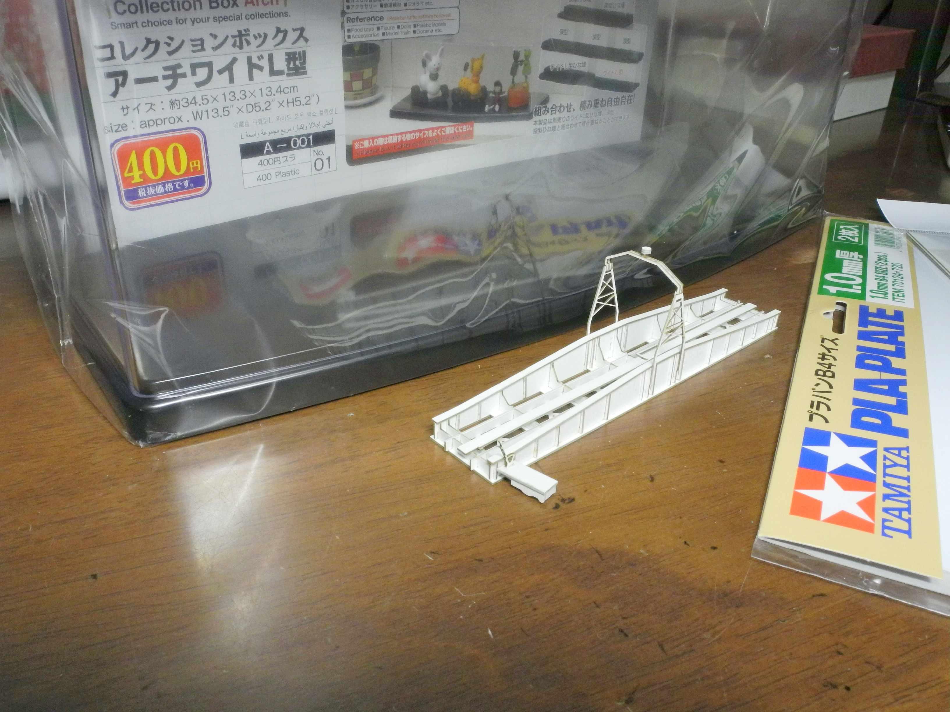 DSCN5993-1.jpg