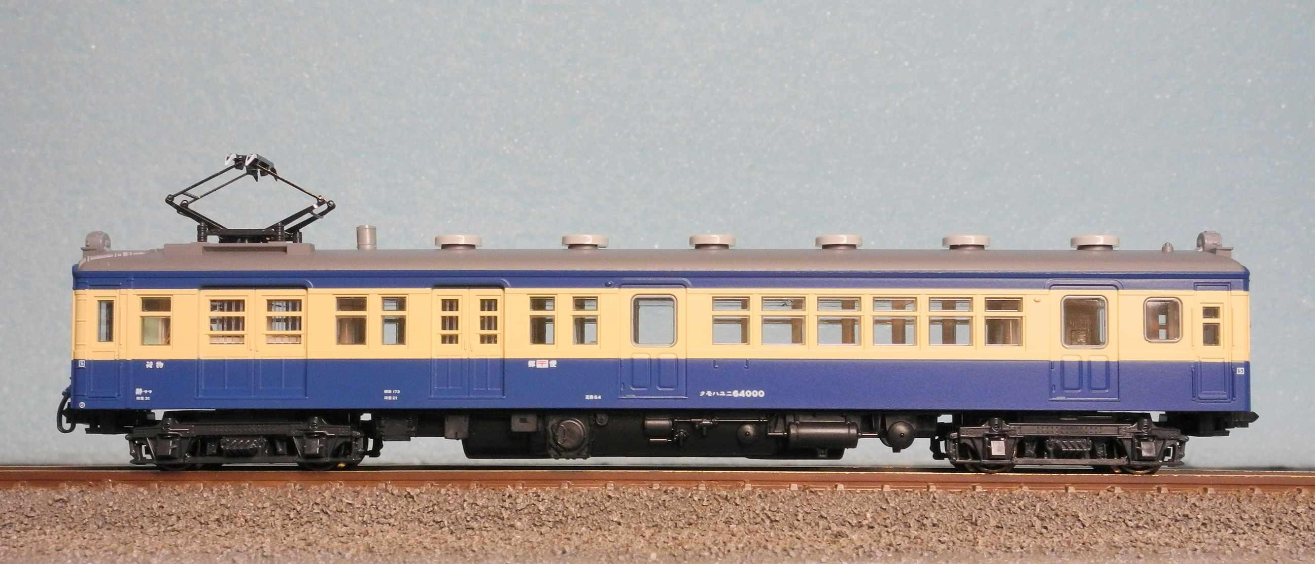 DSCN6158-1.jpg
