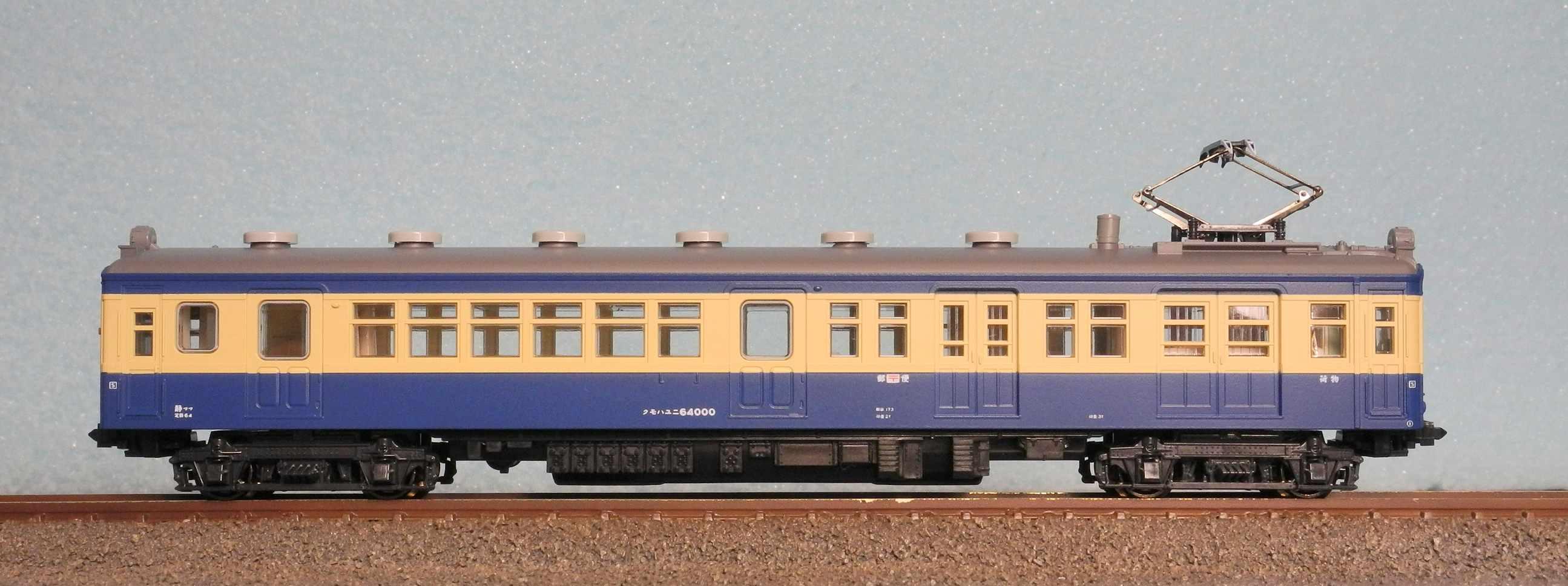 DSCN6159-1.jpg