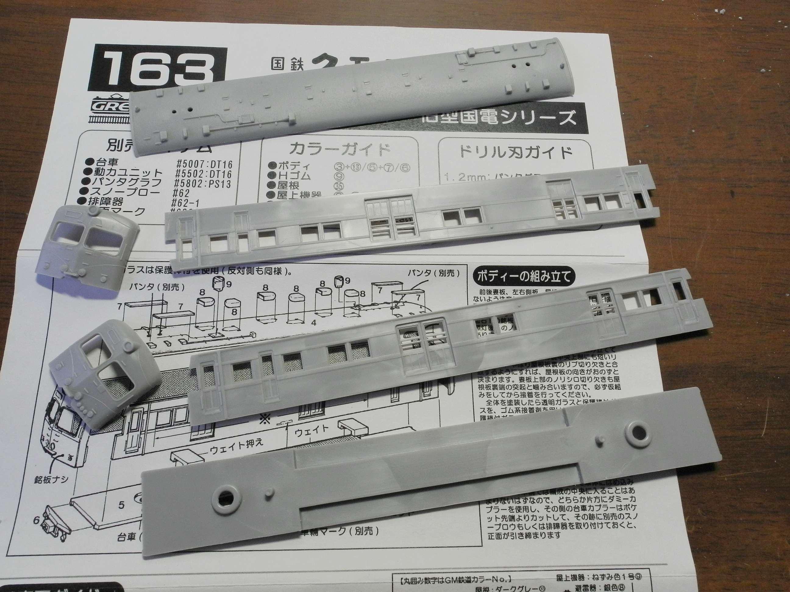DSCN6380-1.jpg