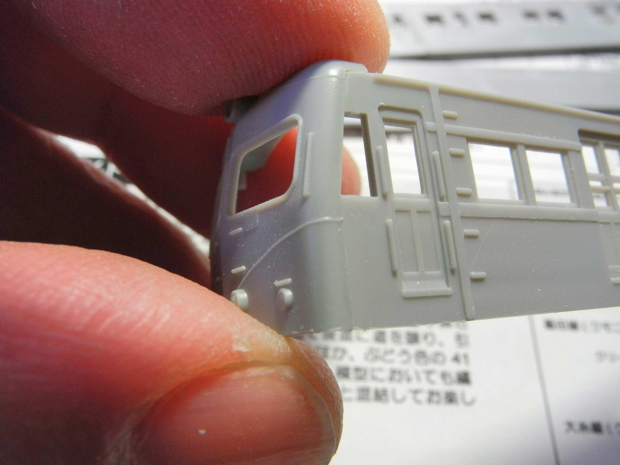 DSCN6381-1.jpg
