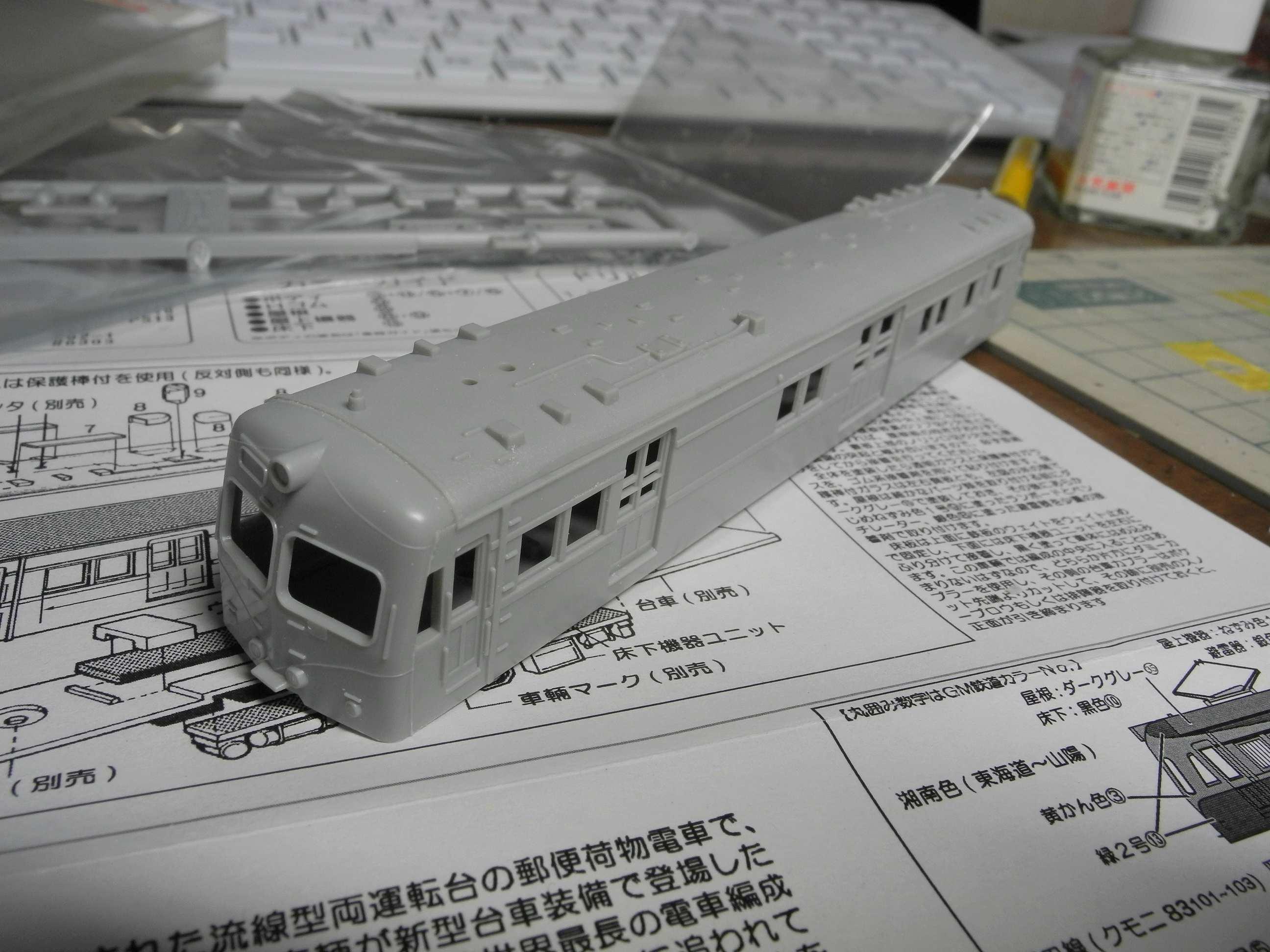DSCN6389-1.jpg