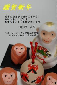 2015蟷エ雉€_convert_20151229073719