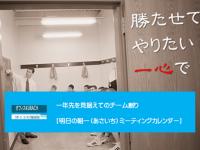 譛昜ク€B・撰シ撰シ点convert_20160303175648