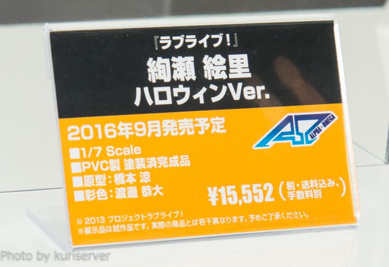 DSC_3049.jpg