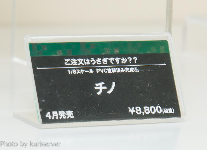 DSC_3176.jpg