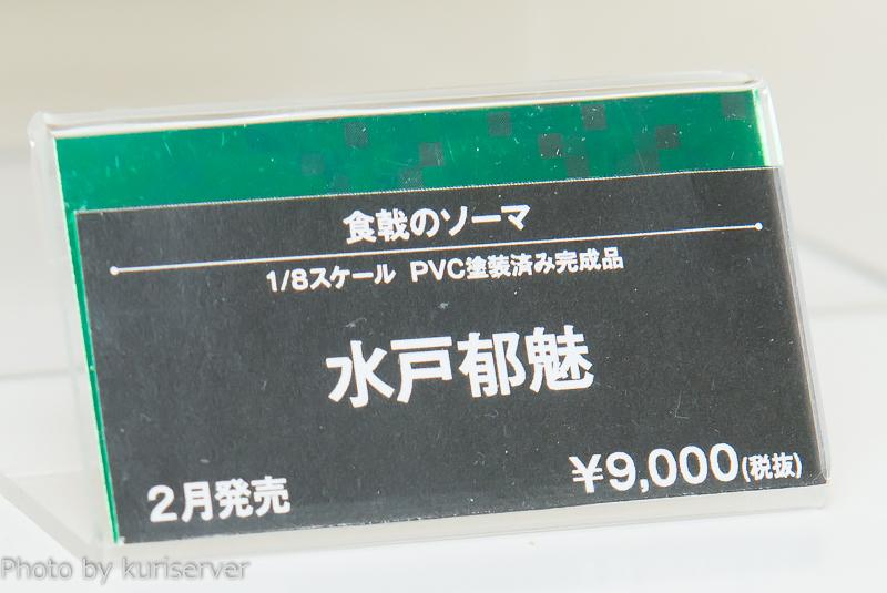 DSC_3188.jpg