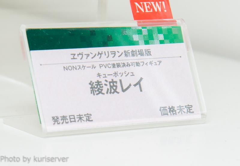 DSC_3207.jpg