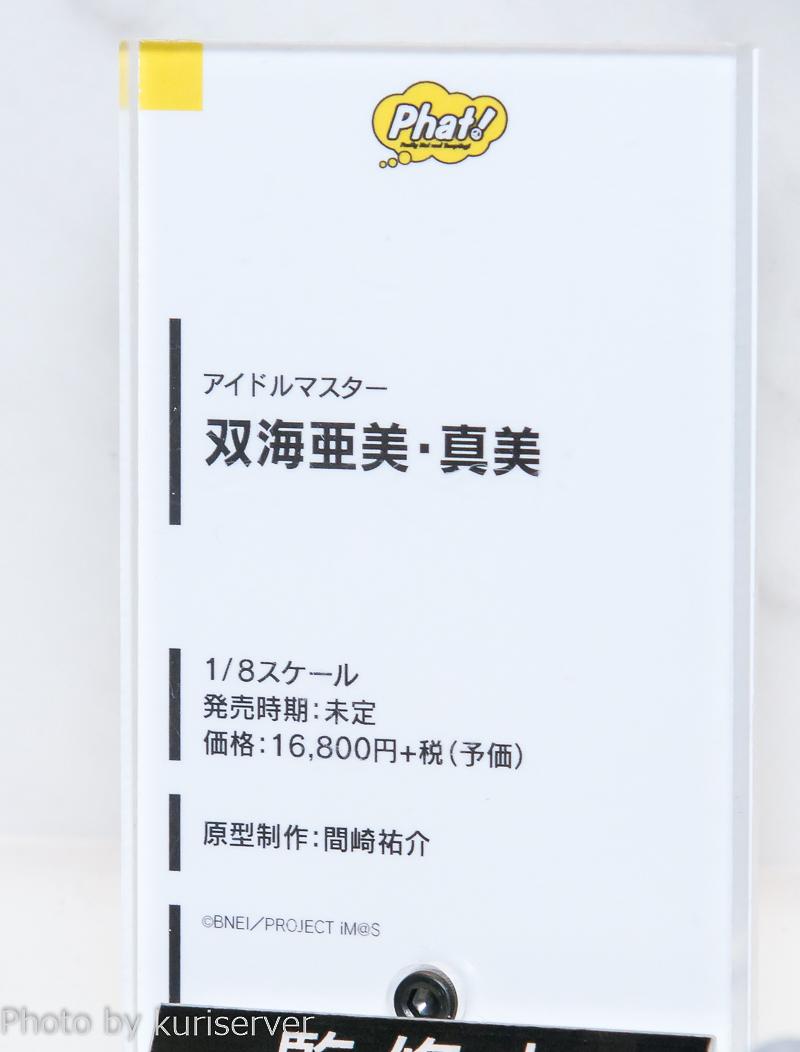 DSC_3308.jpg