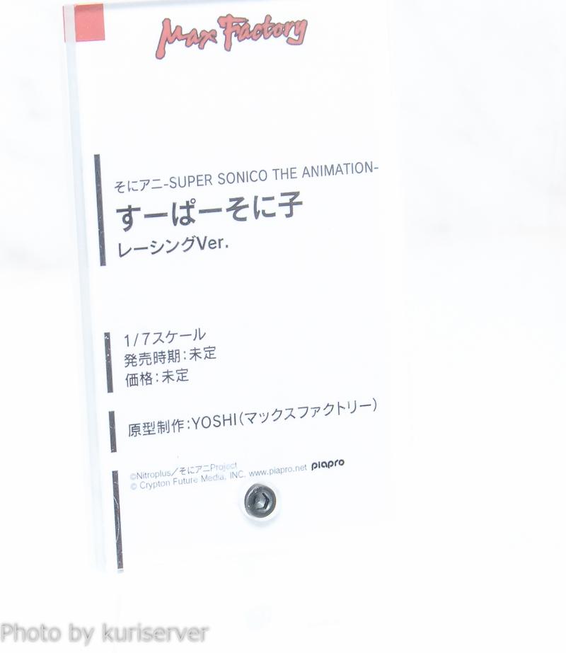 DSC_3451.jpg