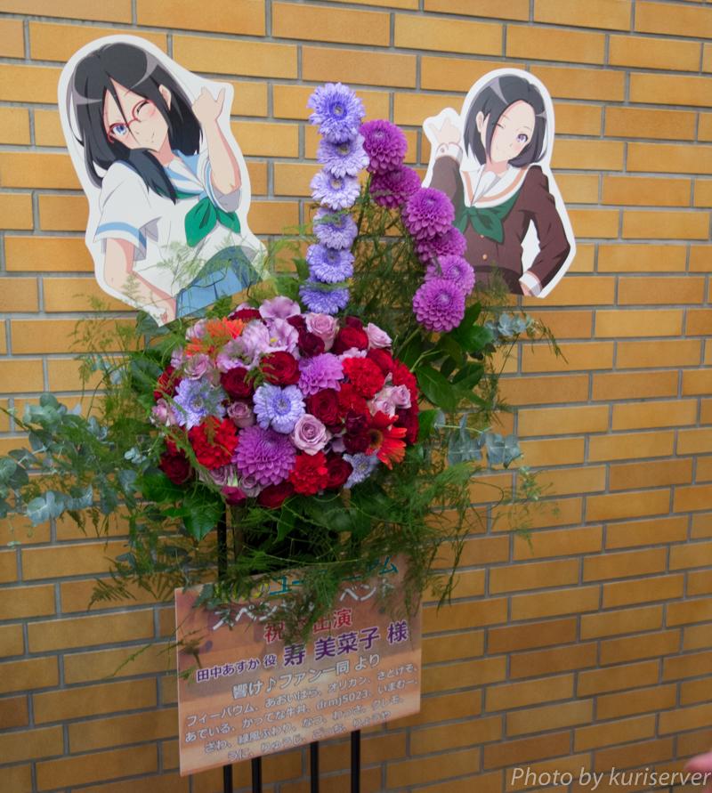 yufoniamu-5.jpg