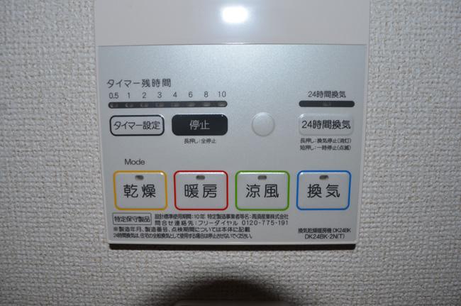 re_DSC_1800.jpg