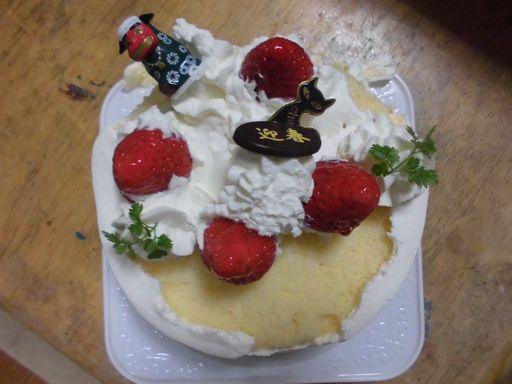 cake0103-1_201601031939046a3.jpg