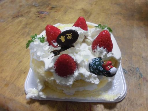 cake0103-2_20160103193906337.jpg