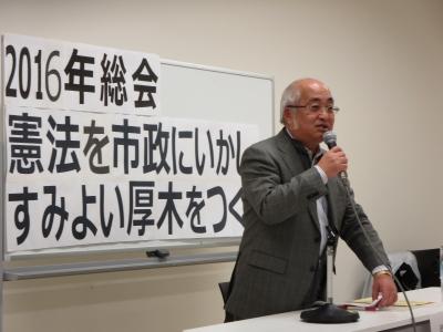 講師の小川さん