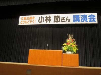 開始前のステージ