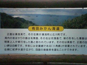 20160121_18.jpg