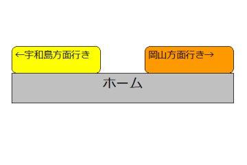 20160204_eki.jpg