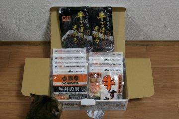 suzu749.jpg