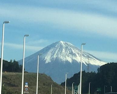 富士山じゃ~