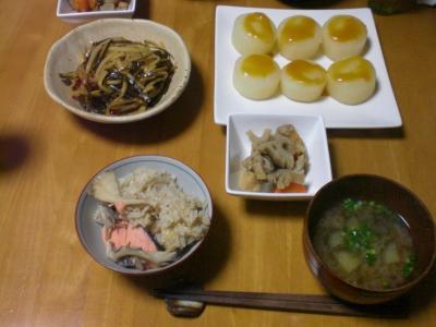 鮭と舞茸の炊きこみごはん他