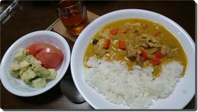 mini_31_curry.jpg