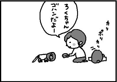 415-2.jpg
