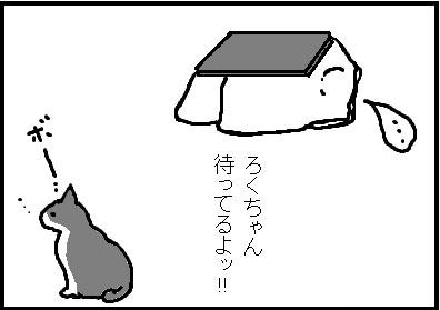 421-8.jpg