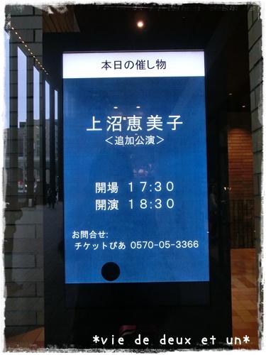 20150916blog2.jpg