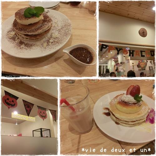20151010blog31.jpg