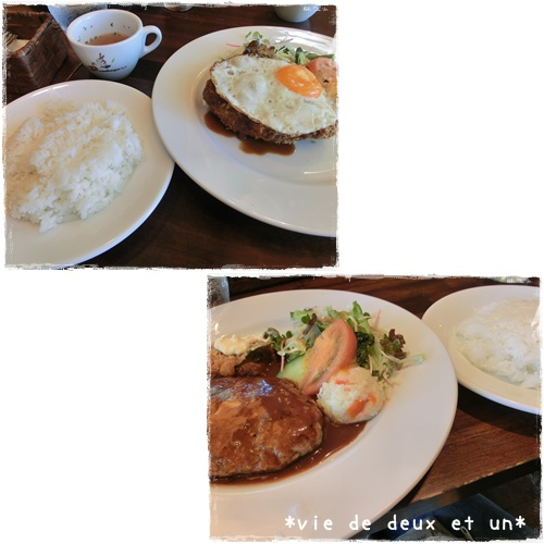 20151018blog6.jpg